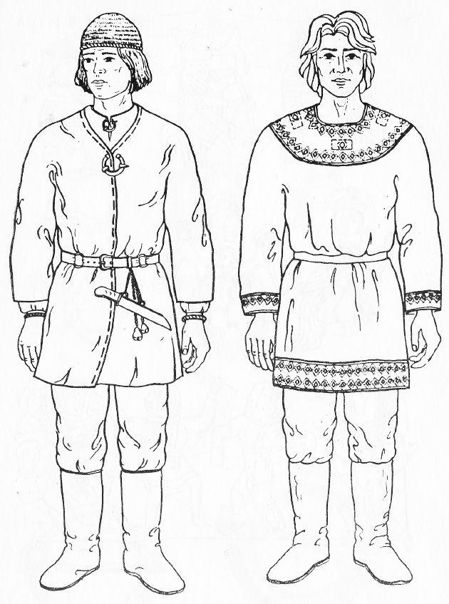 Картинка мужской одежды на руси