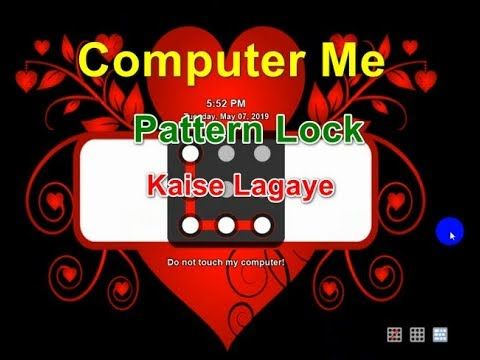 VLC Media Player Se Video Me Text Ya Logo Kaise Add Kare