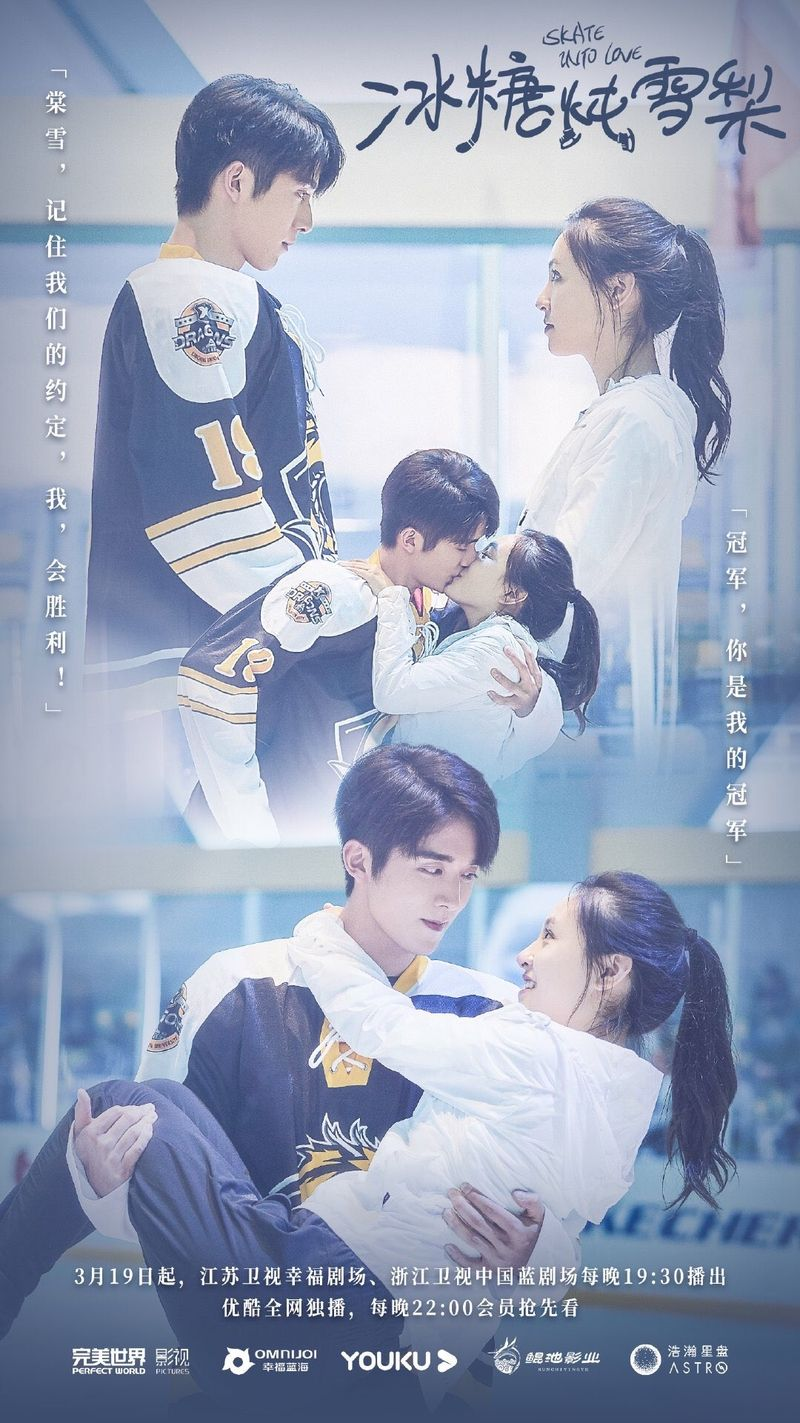 Newest Poster 11 in 2020 Korean drama romance, Chines