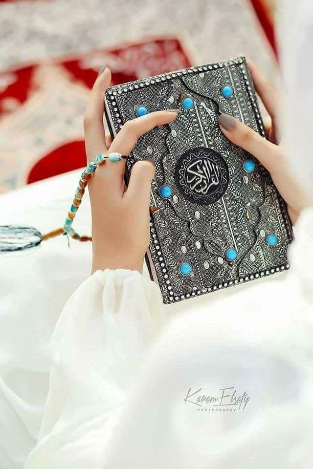 Pin By Amal Nuoh On راقت لي Quran Islamic Girl Quran Karim
