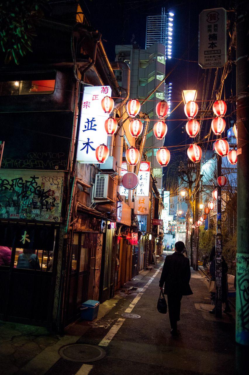 "lkazphoto: ""Nonbeiyokocho, Shibuya (渋谷) """