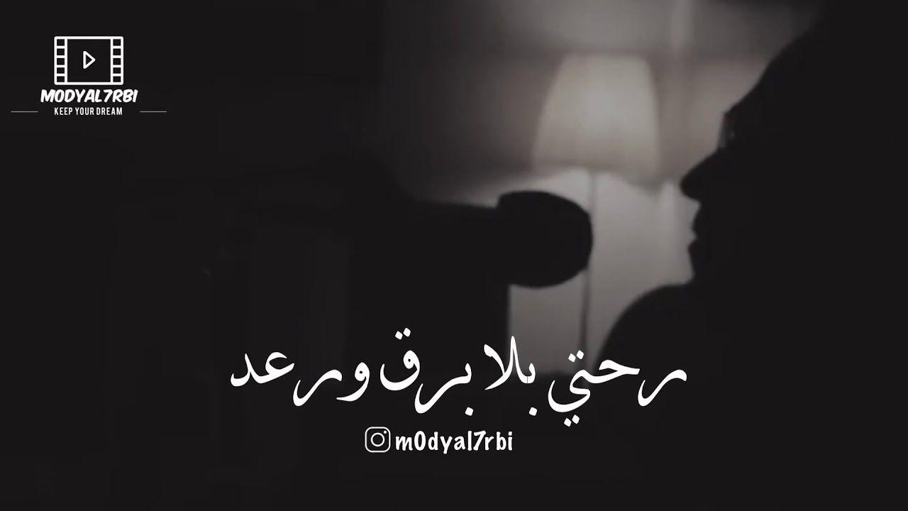 عبدالله المانع بترجعين Human Silhouette My Friend Songs