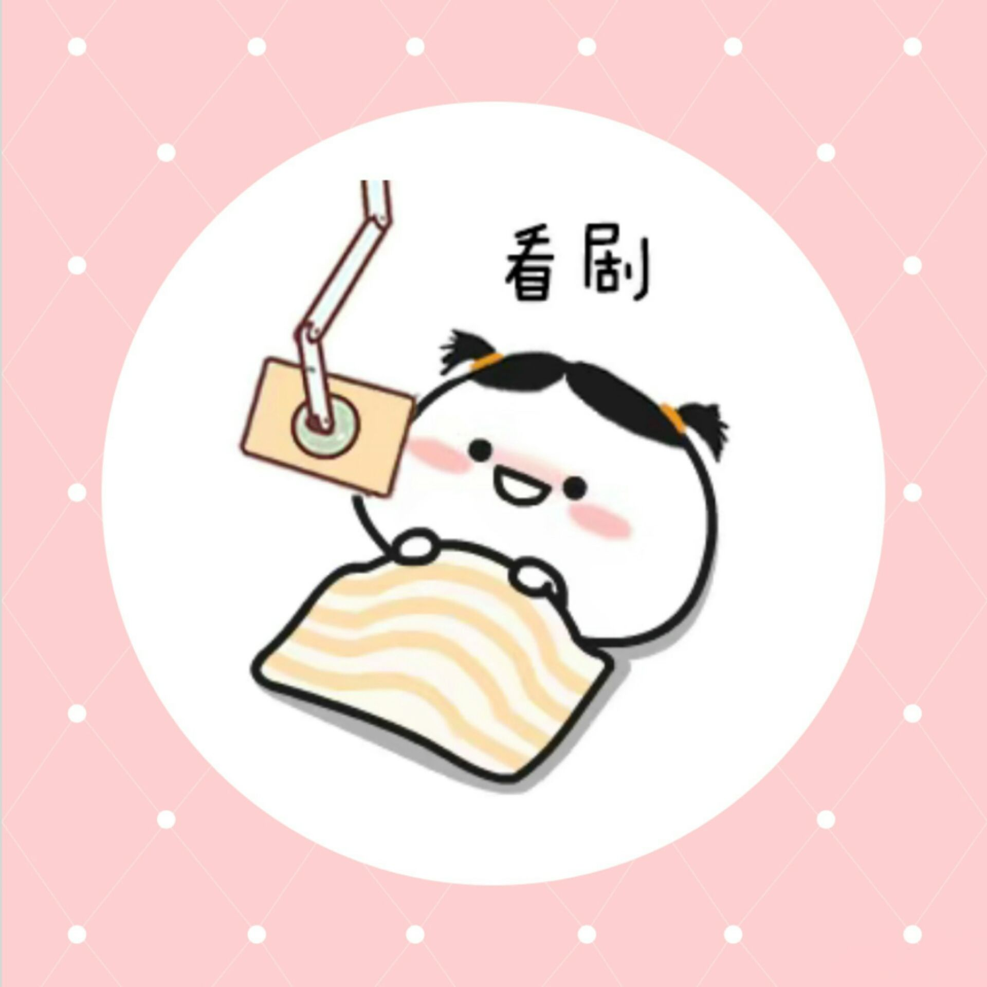 Pin oleh Doan di 乖巧宝宝 di 2020 Kartun, Lucu, Stiker
