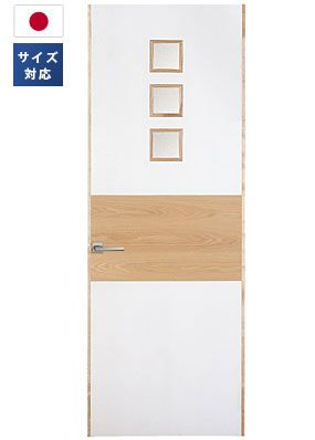 Interior door made in Japan IM door CL series Please contact us for size order and custom specifications.