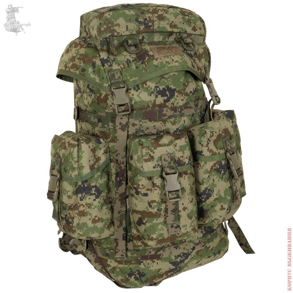Рюкзак classic army sniper рюкзаки туристические камуфляж