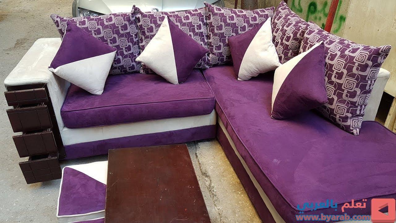 ركنة مودرن قطعتين خشب زان بتنجاني في بيج فيرنتشر ستورز المطرية أثاث مستعمل للبيع In 2020 Outdoor Sectional Sofa Sectional Sofa Home Decor