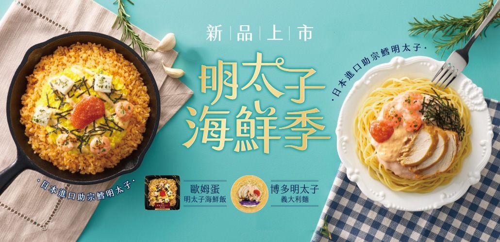 ming's chinese food menu