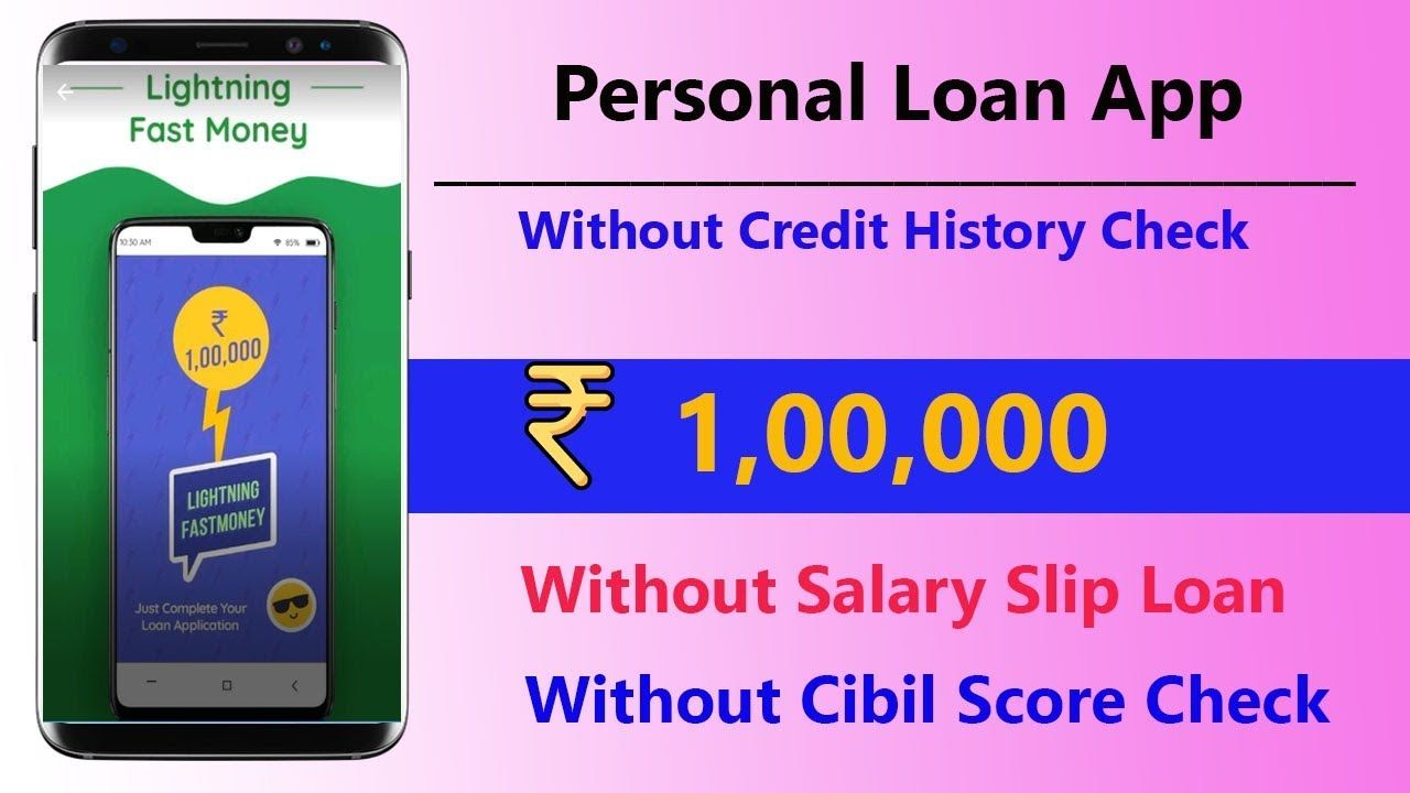 1 00 000 Loan Without Bank Statement Instant Online Personal Loan Personal Loans Personal Loans Online Bank Statement