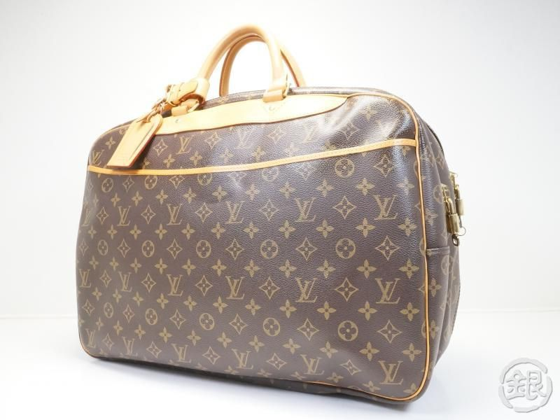Ginza Japan Online Shop Bags Louis Vuitton Monogram Luxury Bags