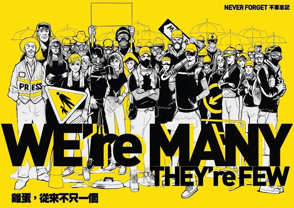 Pin By Alwin Chan On Hk Anti Extradition To China 光復香港 時代革命 Protest Art Protest Posters Hong Kong Art
