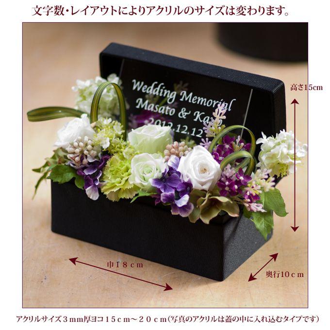 枯れないお花のギフトボックス プリザーブドフラワー6輪と造花使用 結婚式 ウェルカムボードや和風名入れフラワーギフト 花ネットオレンジ フラワーボックス フラワーアート 花 プレゼント