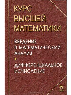 читать человека как книгу 2006 э димитриус м мазарелла