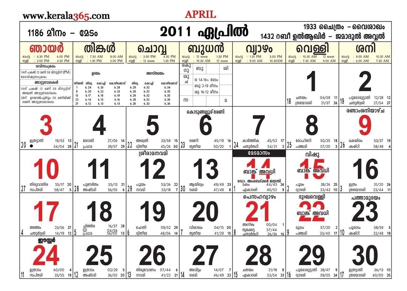 April 2019 Calendar Malayalam Calendar Format Example Calendar