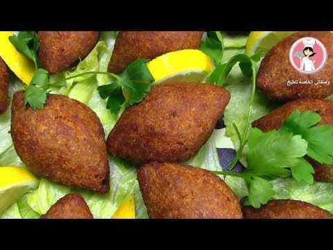 الكبه الشاميه طريقة عمل الكبيبة على الطريقة السوريه الرائعه مطبخ ميني Food Breakfast Kabba