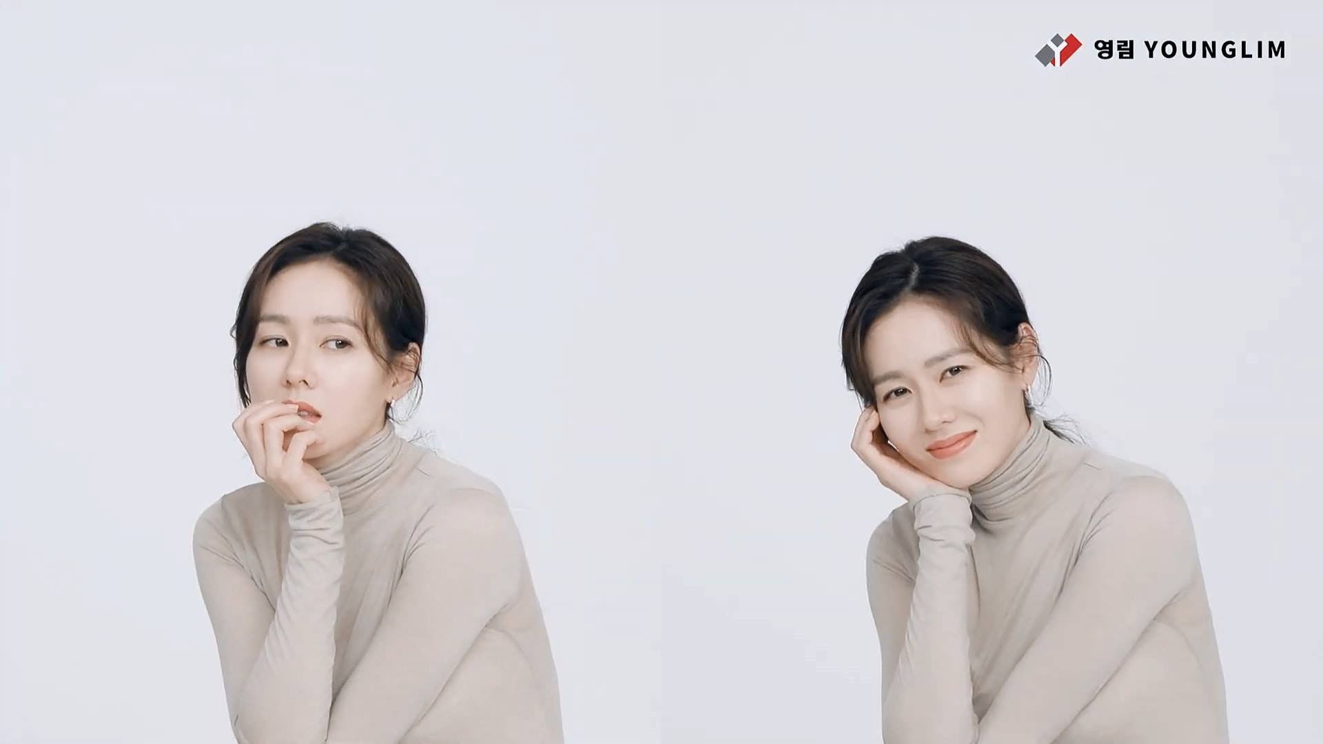South Korea actress Son Ye Jin and director Sun Hao attend