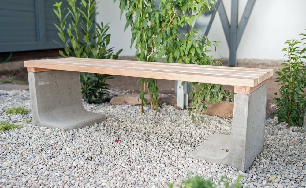 Gartenbank Aus Beton Und Holz Selber Bauen In 2020 Gartenbank