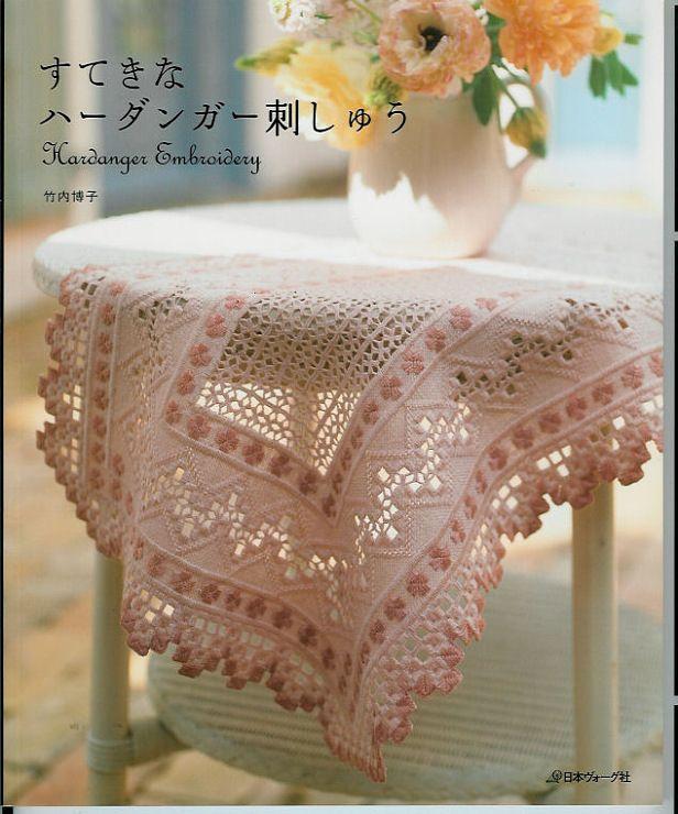 (3) Gallery.ru / Фото #1 - Hardanger Embroidery(япония) - Orlanda