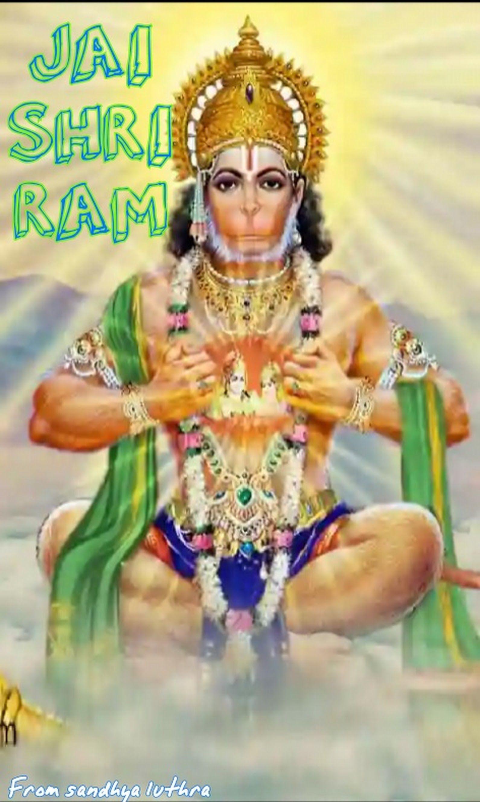 Pin by Narendra Pal Singh on Hanumanji ki jai | Hanuman ...