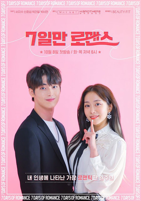 Tutkunun Rengi Mini Kore Dizi Tavsiyeleri 2020 Korean Drama Kore Dramalari Drama