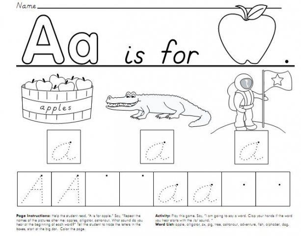 math worksheet : starfall worksheets preschool kindergarten 1st and 2nd grades  : Kindergarten Grade Worksheets