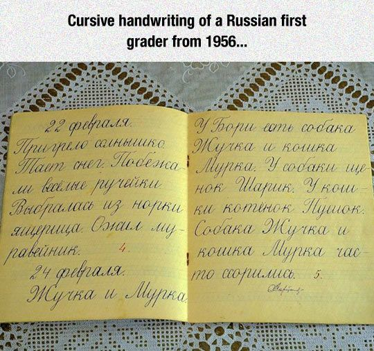 5d087921903 Russian Cursive Handwriting | F.I.N.E. | Cursive handwriting ...