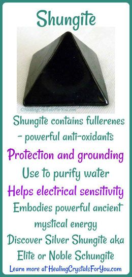 Shungite Meaning & Uses: 2 Billion Years Old, Ancient