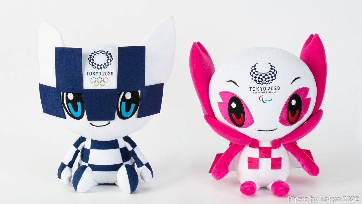 2020 Winter Olympics Merchandise.A Range Of Merchandise Featuring The Tokyo 2020 Olympic And