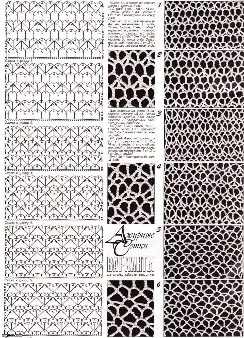 Http схемы вязания крючком