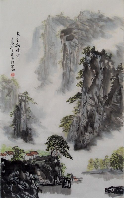 d75783c9c Cloud Mountains Landscape Abstract art Chinese Ink Brush Painting, 96*60cm  Chinese wall scroll