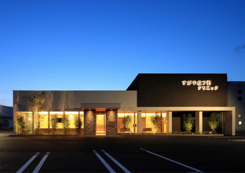 サイン 看板 おしゃれまとめの人気アイデア Pinterest Shige レストランの外観 病院建築 建築