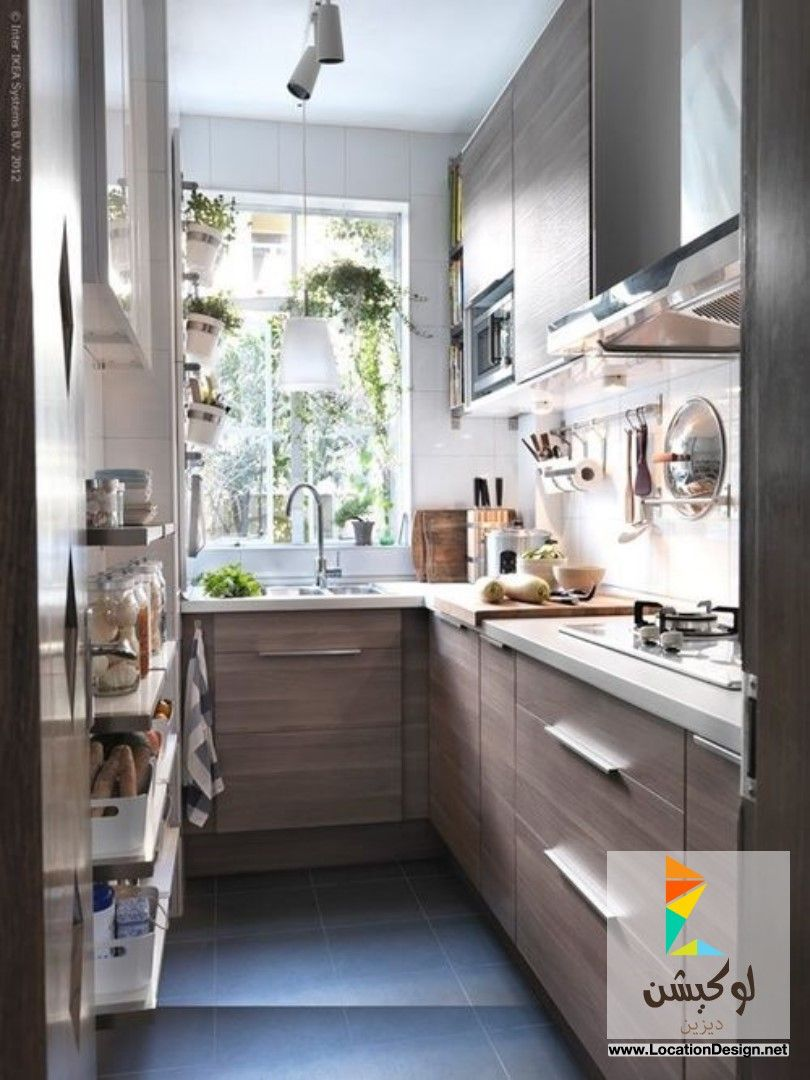اجمل وارقى 10 ديكورات مطابخ صغيرة 2015 لوكيشن ديزاين تصميمات ديكورات أفكار جديدة مصر L Tiny Kitchen Design Tiny House Kitchen Galley Kitchen Design