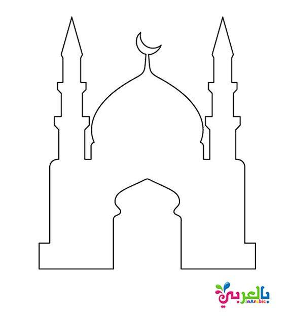 باترونات زينة رمضان واشكال جاهزة للطباعة بالعربي نتعلم Ramadan Printables Ramadan Ramadan Decorations