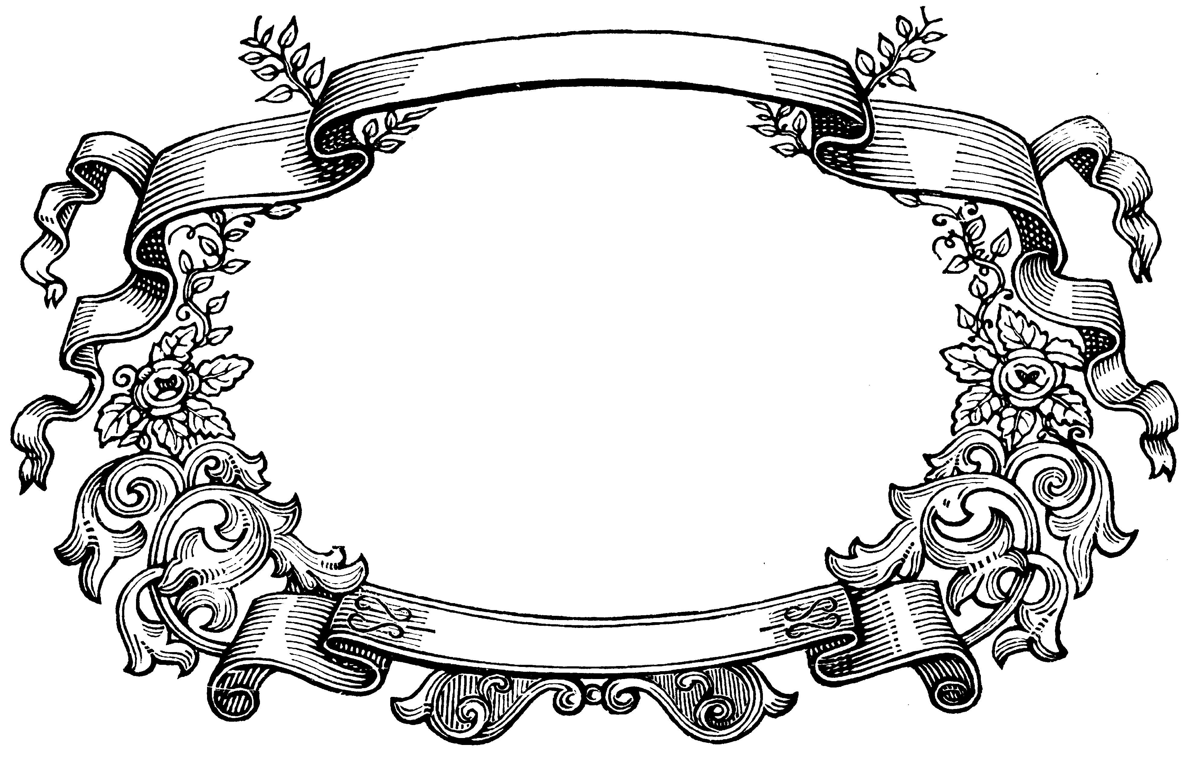 Поздравлением, картинка с полем для надписи