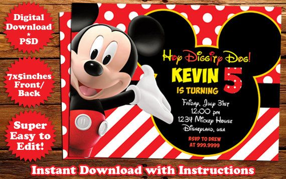 Instant Download Mickey Mouse Clubhouse Birthday Invitation