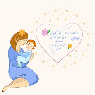 رسائل مسائية قصيرة رسائل مساء الخير عبارات مسائية مجلة رجيم Love Quotes Wallpaper Good Morning Arabic Wallpaper Quotes