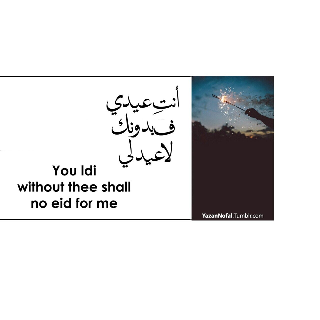 Yazannofal Arabic Quotes Quotes Arabic