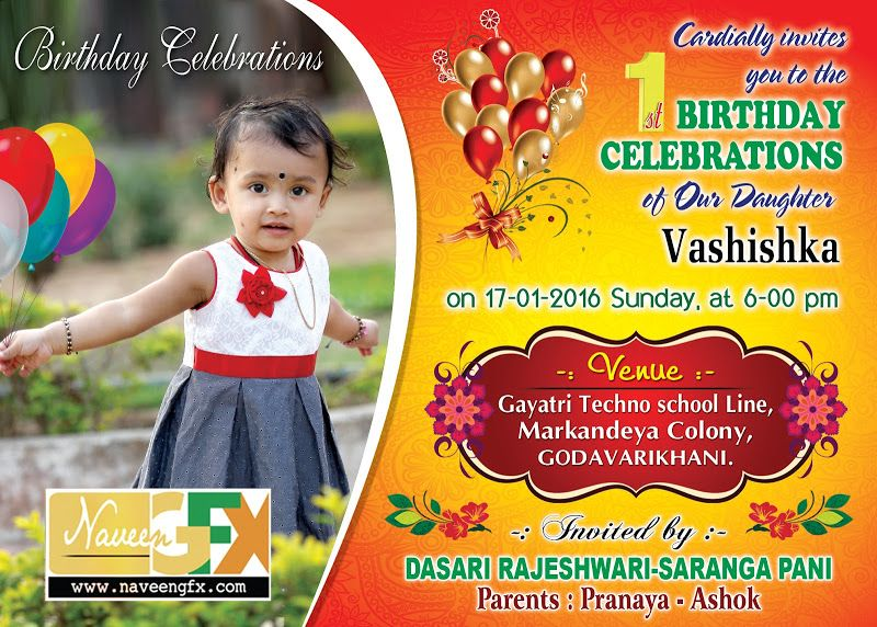 birthday card invitations psd templates free downloads,kids birthday - invitation card for ist birthday