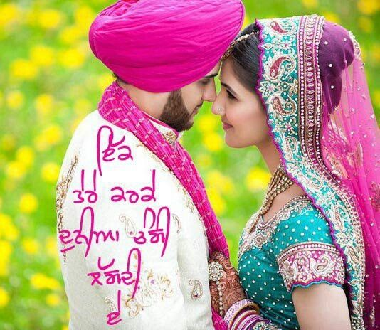 punjabi couple kiss wallpaper - Google Search | Love Couple ...