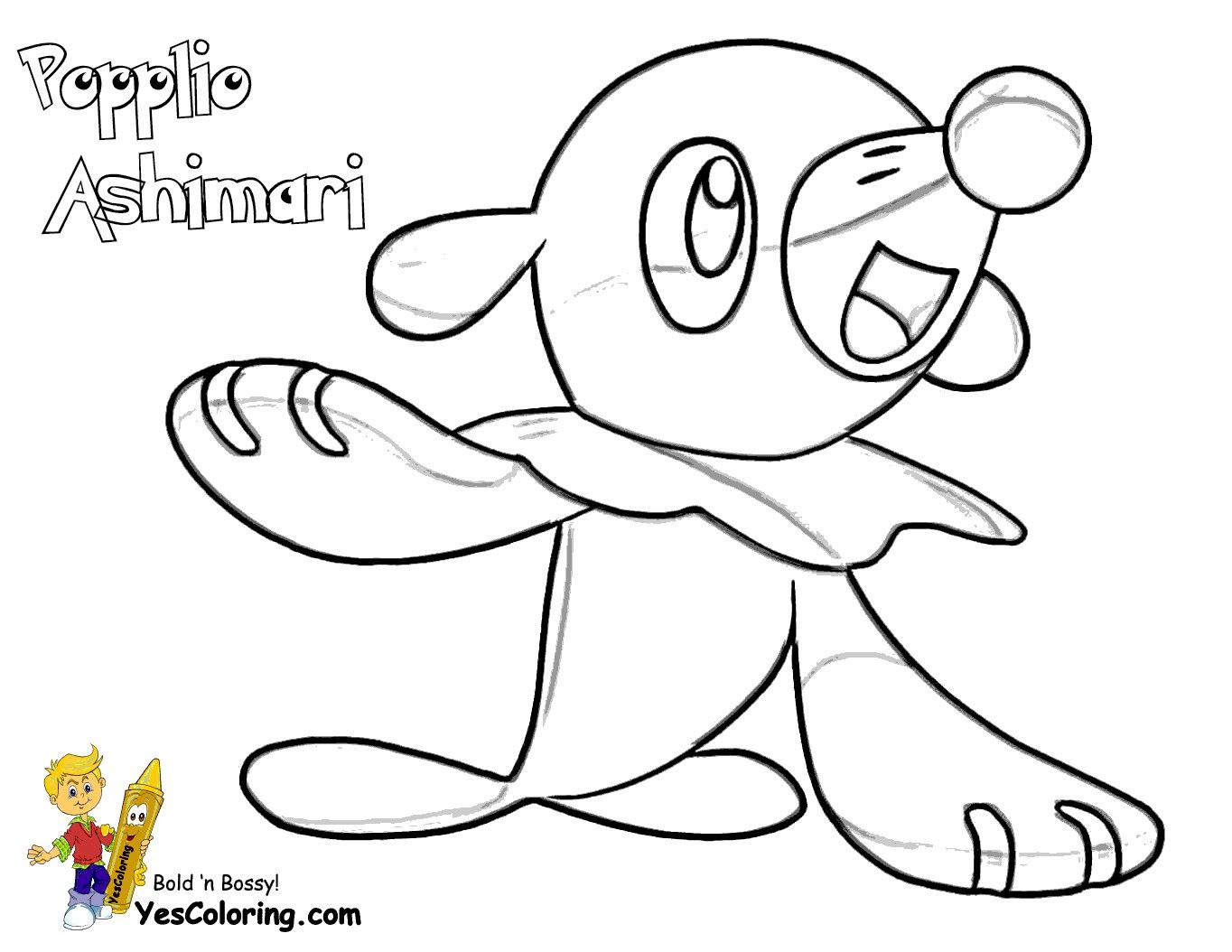 Pokemon Coloring Pages Popplio With Images Pokemon Coloring Pages
