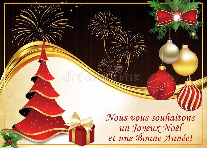 Weihnachtsgrüße In Französisch.Guten Rutsch In Neue Jahr Französisch