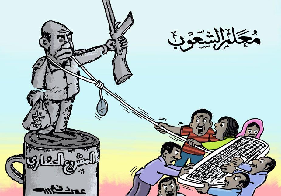 كاركاتير اليوم الموافق 17 ديسمبر 2016 للفنان  عمر دفع الله عن العصيان المدنى