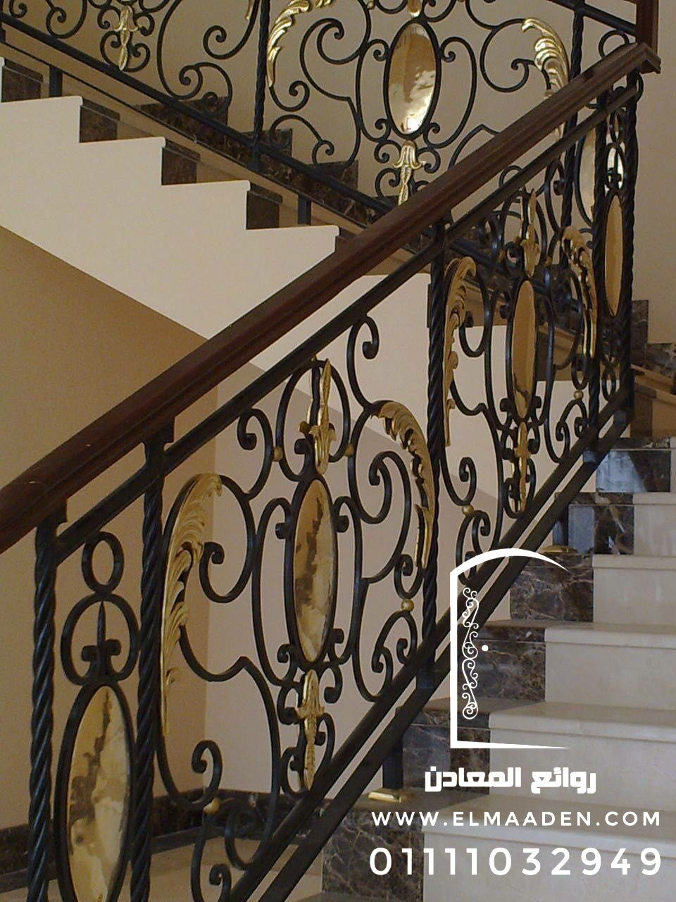 Pin By روائع المعادن On درابزينات حديد مشغول وقص ليزر Decor Stairs Home