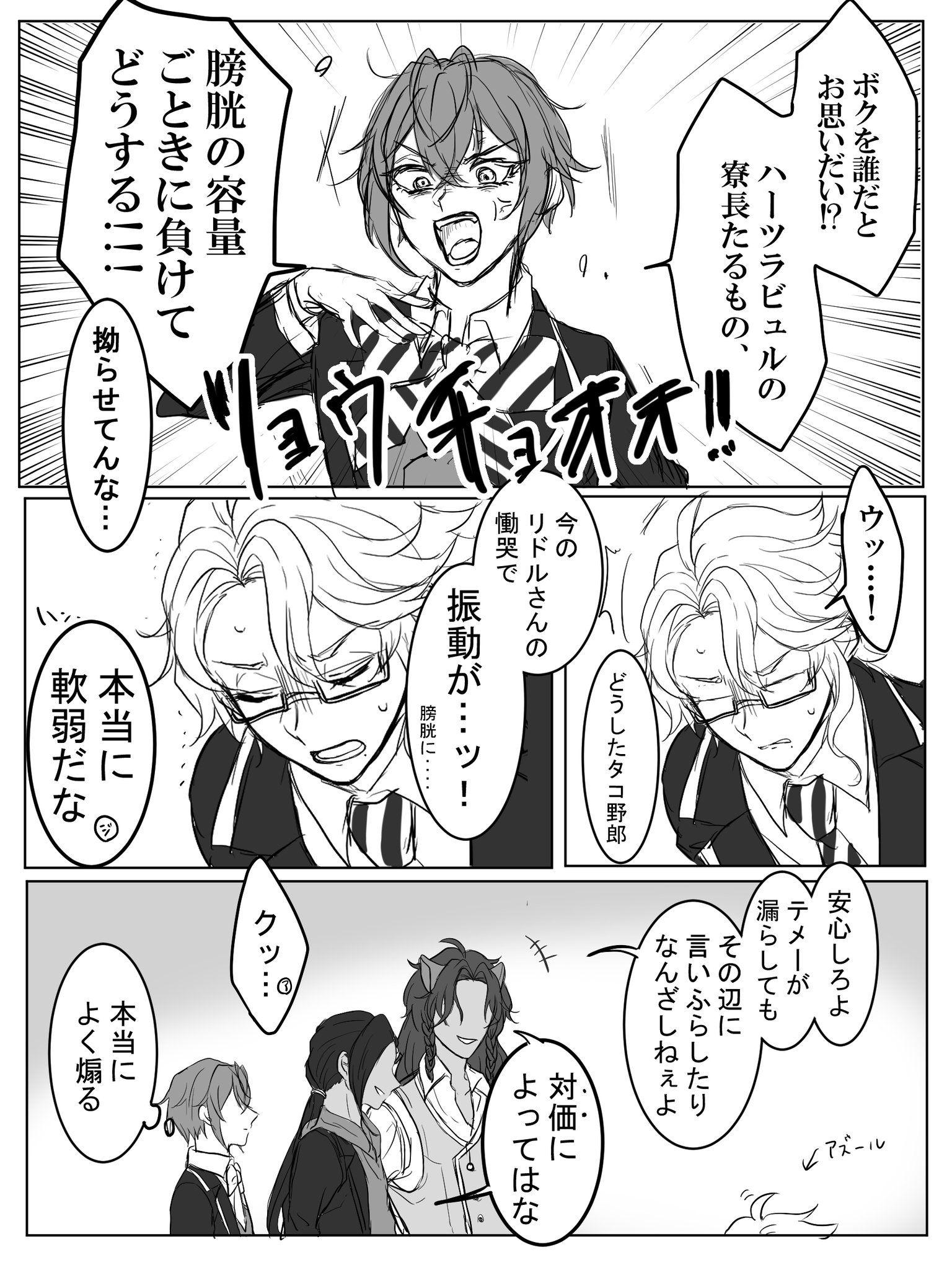 期末課題に追われる鮎 on twitter anime manga comics