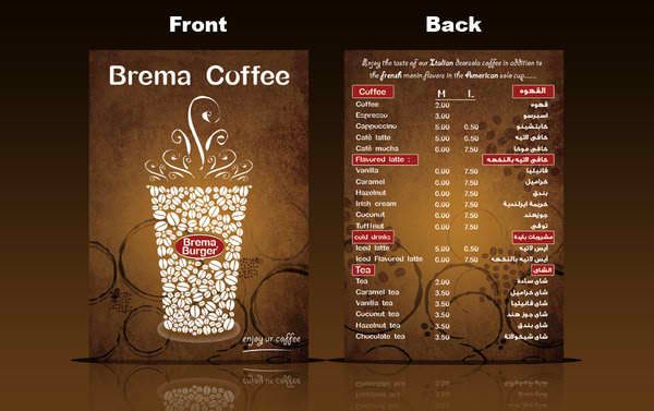 m.4 the colors that they use in this menu make the designlook very elegant... I like how they made the coffee beans look like a coffee cup