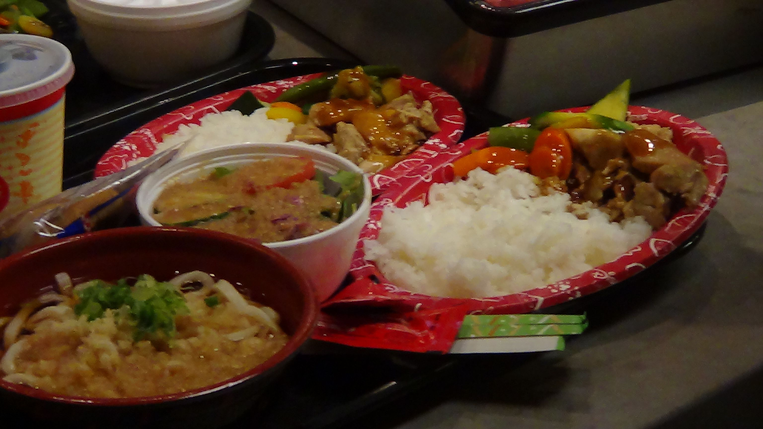 The Katsura Grill At Epcot Japanese Counter Service Restaurant Epcot Restaurants Japanese Takeaway Food