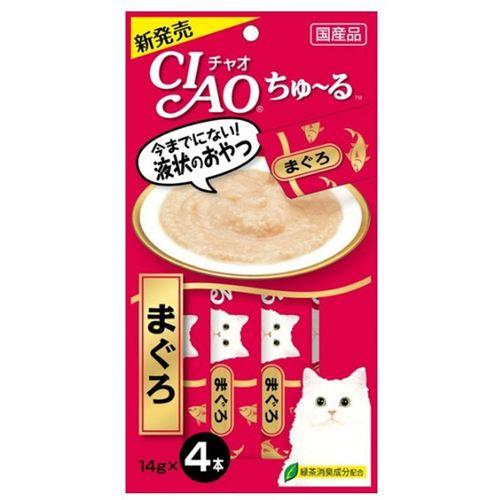 Ciao Churu cat snack.