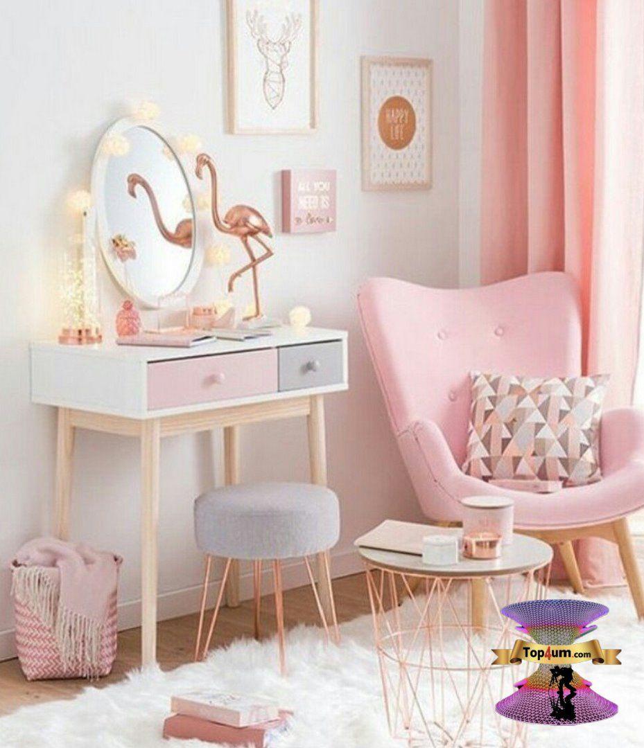 ديكورات غرف نوم عصرية للبنات 17 غاية في الجمال Home Decor  home