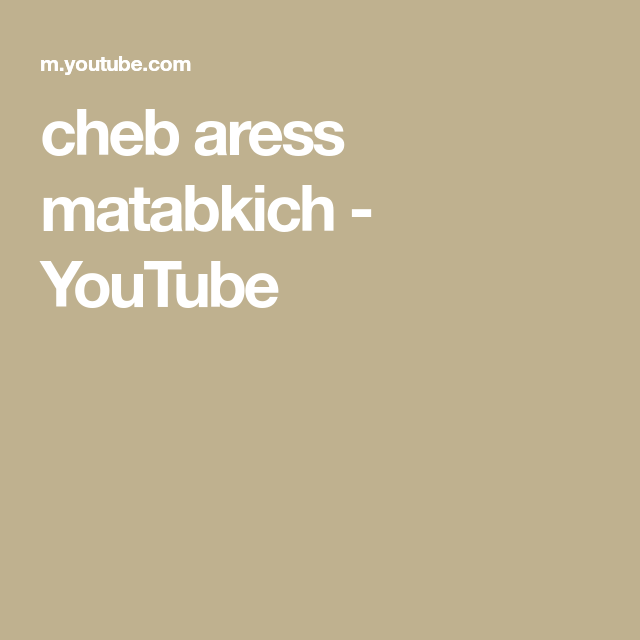 Cheb Aress Matabkich Youtube Cheb Youtube Music Songs