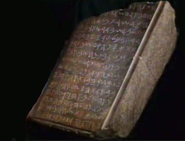 Tábua de pedra do Templo de Salomão: fraude genial ou demonstração da verdade histórica da Bíblia?