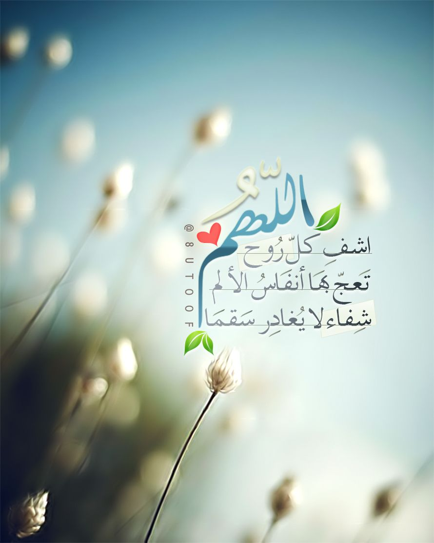 ن ـہ ى Islamic Phrases Islamic Pictures Islamic Images